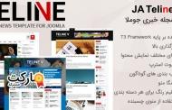 دانلود قالب خبری JA Teline V برای جوملا