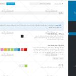 پنل مدیریت قالب Avada ترجمه شده به زبان فارسی