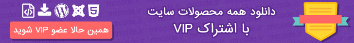 Top header – VIP CTA