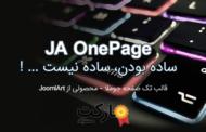 دانلود قالب تک صفحه JA OnePage برای جوملا