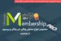 دانلود افزونه Ultimate Membership Pro - ایجاد اشتراک ویژه در وردپرس