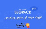 دانلود افزونه All in One SEO Pack Pro برای وردپرس
