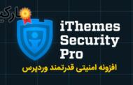 دانلود iThemes Security Pro - افزونه امنیتی وردپرس