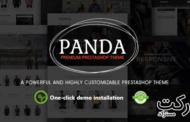 دانلود قالب Panda برای پرستاشاپ