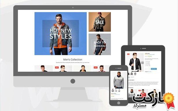 راه اندازی فروشگاه اینترنتی با قالب total