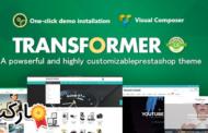 دانلود قالب Transformer برای پرستاشاپ