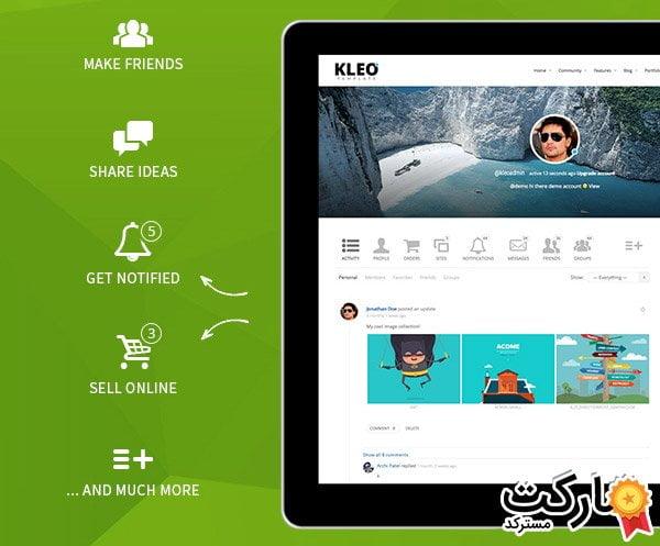 راه اندازی شبکه اجتماعی با قالب Kleo