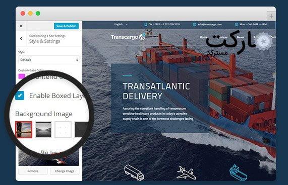 سفارشی سازی زنده قالب با theme customizer وردپرس در قالب حمل و نقل و باربری Transcargo
