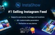 دانلود افزونه InstaShow برای وردپرس - فید و گالری اینستاگرام