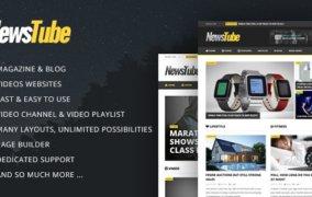 دانلود NewsTube - قالب مجله ای وردپرس