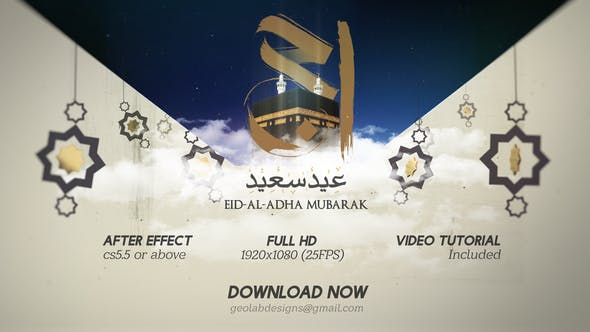 دانلود Eid - AL - Adha - پروژه آماده افتر افکت عید